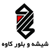 لوگوی گروه صنعتی شیشه کاوه
