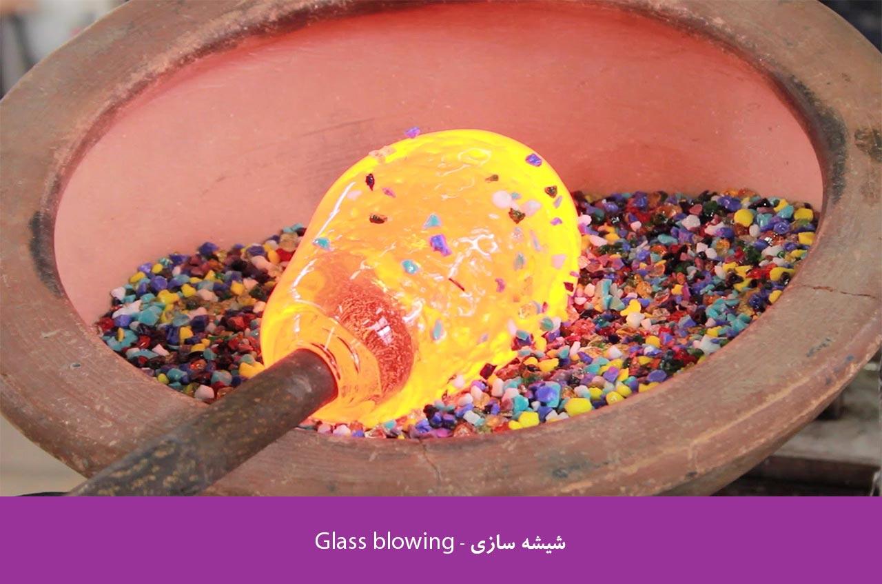 مواد اولیه مصرفی و ابزار کار شیشه گری | بازرگانی درستکار