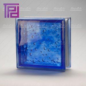 بلوک شیشه ای مدل حبابی آبی محصول کاوه